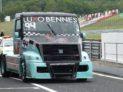 Monfrino jel v Mostě už několikrát, letos přijel s Volvem na první svůj závod FIA ETRC autodrom Most 2017 by VDR